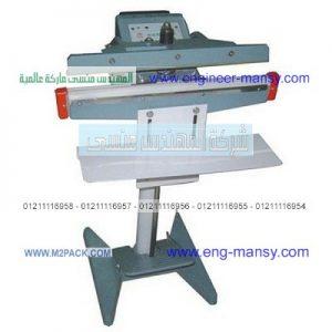 ماكينة لحام و تصنيع اكياس المنيوم و الامنيشن متعددة الطبقات