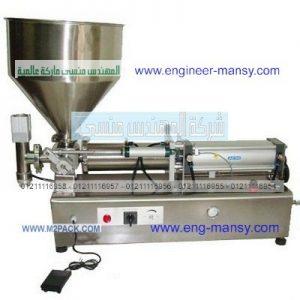 ماكينة تعبئة لتعبئة صوص الصويا و تعبئة صلصة الطماطم و تعبئة السوائل في عبوات