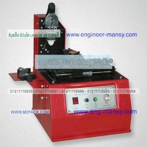 مكينة طباعة الأكواد و طباعة تاريخ الإنتاج علي الأكياس